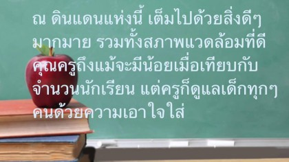 thajsky slovnik