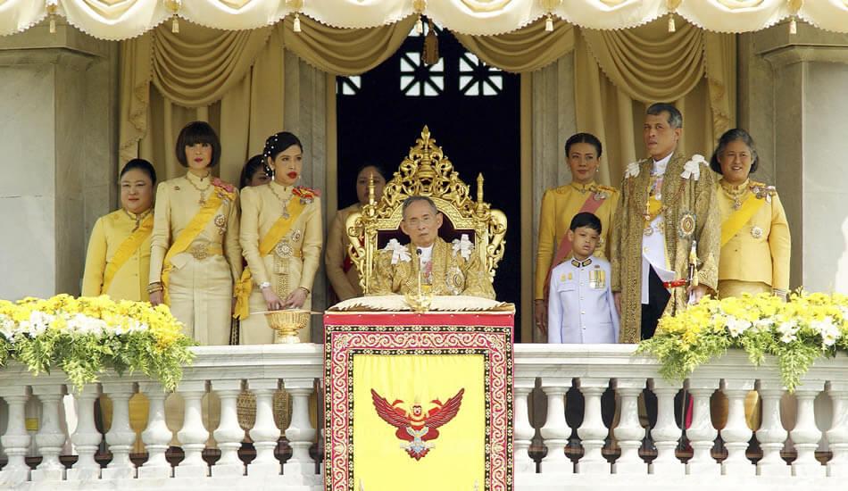 thajska kráľovská rodina